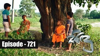 Sidu | Episode 721 13th May 2019 Thumbnail