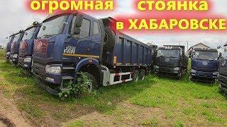 Китайские грузовики Фав! Седельный тягач 6х4 и новый грузовой самосвал Фав 8х4