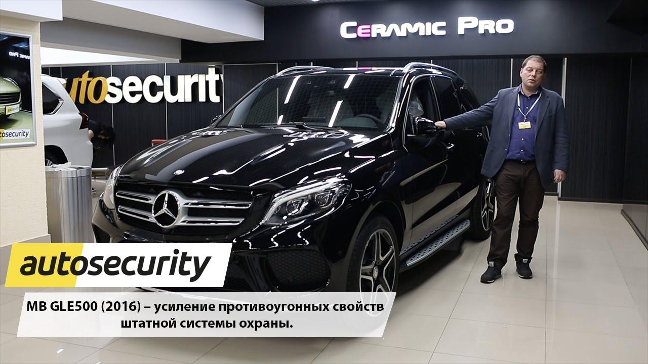 волны автосекьюрити москва официальный сайт информация автовокзалах
