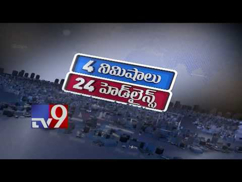 4 Minutes 24 Headlines || Trending News || 24-04-2018 - TV9