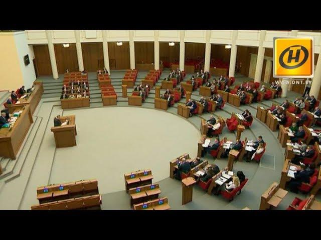 Открылась весенняя сессия Палаты представителей