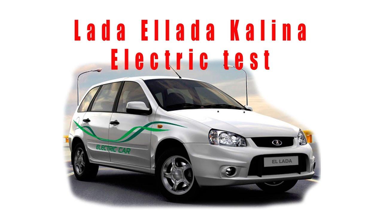 АВТОВАЗ: новая версия электромобиля EL LADA - Пресс-релизы ...