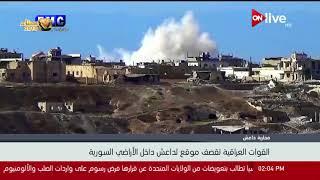 القوات العراقية تقصف موقع لداعش داخل الأراضي السورية