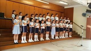 Publication Date: 2018-04-20   Video Title: 元朗官立小學直笛隊示範表演