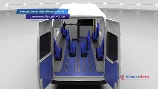 Микроавтобус для перевозки инвалидов на  базе Рено(, 2018-05-11T08:46:59.000Z)
