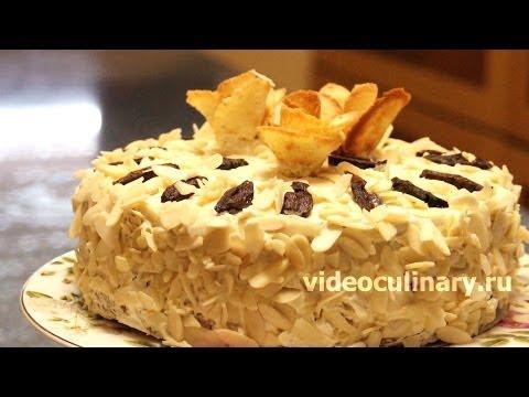 Торт с орехами - пошаговый рецепт с фото на
