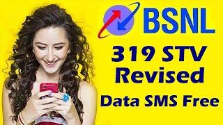अब मिलेगा ज्यादा    BSNL STV319 Plan Revised    Free Data and SMS    Full Details    319 Offer/Pack