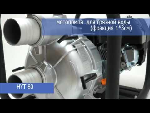 Водители-иностранцы должны получить российские права - YouTube
