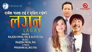 Rajesh Payal Rai Ft. Sudita Rai ! Lagan ! Prashan Alung Rai ! Official MV ! 2021 !