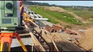 Геодезия мостов. Геодезическое сопровождение строительства мостов.