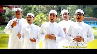 Download lagu Simfoni Zikir ᴴᴰ MP3