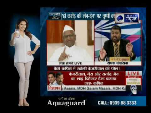 Anna Hazare's exclusive interview with Deepak Chaurasia over Kapil Mishra's allegations
