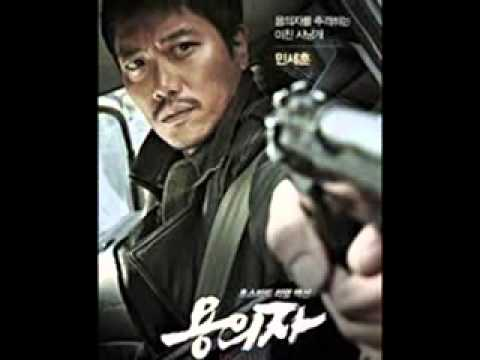 The Best Korean Action movie - أفضل فيلم أكشن كوري streaming vf