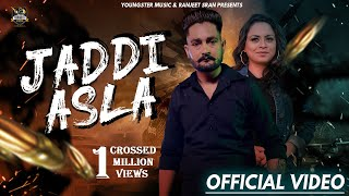 Asla Deep Sidhu Gurlez Akhtar Free MP3 Song Download 320 Kbps