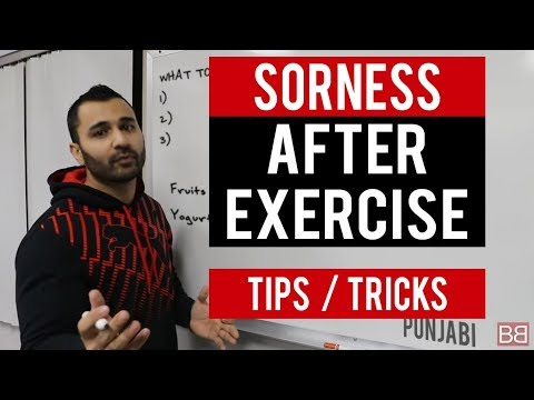 Feeling SORE after EXERCISE? (Hindi / Punjabi)