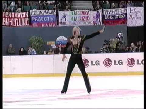 Ягудин и Плющенко