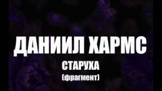 ������ ����� - ������� (KineticType)