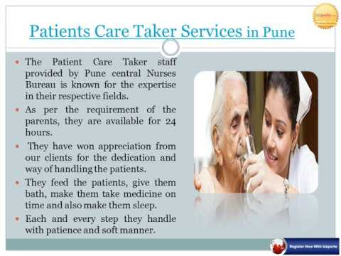 PUNE CENTRAL NURSES BUREAU