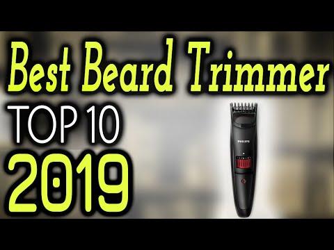 Best Beard Trimmer 2019 [🔝Reviews]