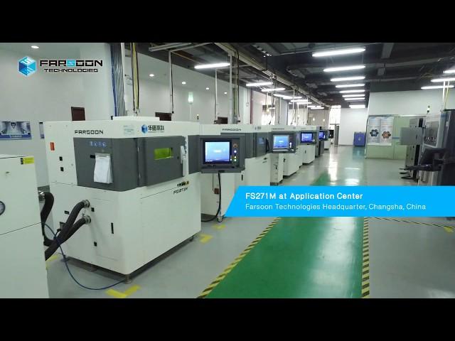 Farsoon FS271M - Metal Laser Sintering
