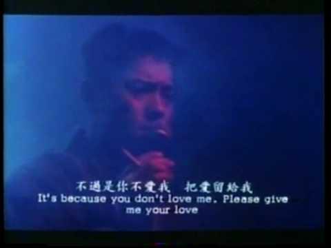 EYE FOR AN EYE (1990) Max Mok Sings Dave Wong 王傑 Montage II