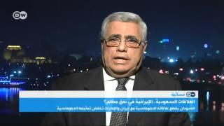 حسن نافعة: السعودية تتخذ سياسة حافة الهاوية لردع إيران