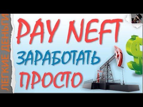 Автоматы онлайн на деньги easy pay