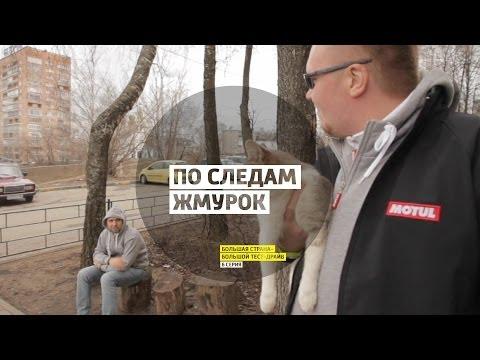 Прогулка по НН - 4 серия - Нижний Новгород  - Большая страна - БТД