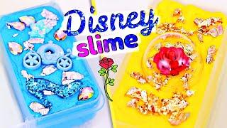 Disney Princess SLIME PALETTE
