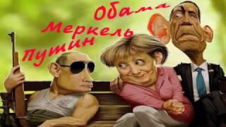 Семен Слепаков спел Назарбаеву песню про Путина
