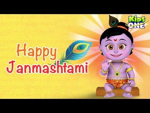 Happy Janmashtami 2017 Greetings | Lord Krishna Janmashtami