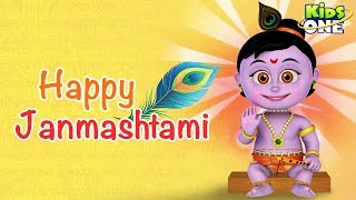 Happy Janmashtami 2019 | Greetings | Lord Krishna Janmashtami | KidsOne