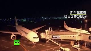 Moment earthquake hits Japan: Airport shaking, Hokkaido goes dark