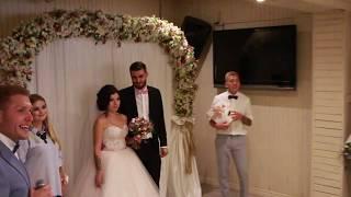 Маленькая свадьба парад гостей 19.08.17