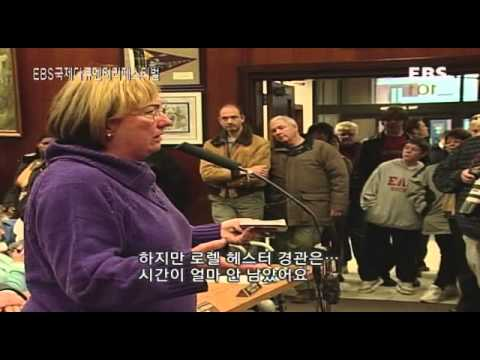 EIDF2008 아카데미수상작특별전 프리헬드 KOR 080923 HDTV XViD Seattle