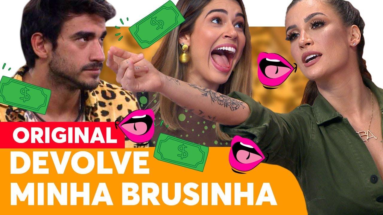 Boca Rosa REAGE a vídeo com Guilherme 😱 | #TBT BBB | Humor Multishow