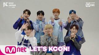 [#KCON2019JAPAN] Konnichiwa! #VERIVERY