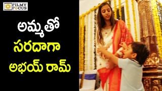 NTR Son Abhay Ram Making Fun with Mom Pranitha : Cute Video - Filmyfocus.com