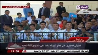 السيسي : الجيش دائما على مستوي أمل و ثقة الشعب المصري