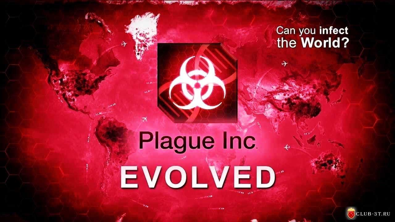 Zagrajmy w Plague Inc EVOLVED #1 - Bakteria