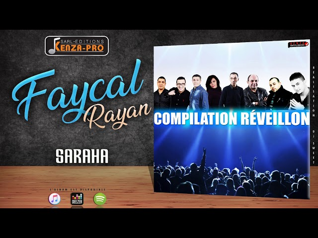 FAYCAL RAYAN - SARAHA (OFFICIAL AUDIO) ✔️