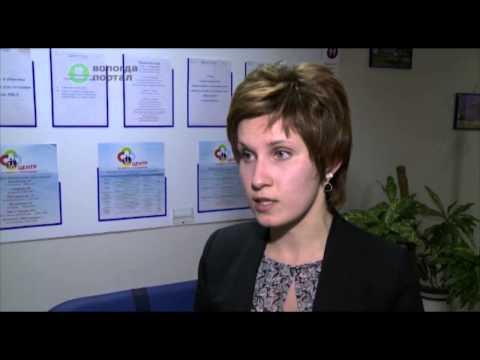 Первое занятие для председателей ТСЖ прошло в Центре по работе с населением 2 декабря