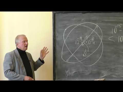 Широков Е. В. - Физика ядра и частиц - Введение в ядерную физику. Формула де-Бройля