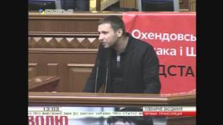 Парасюк нагадав Луценку за корупціонера Пісного, що досі в СБУ