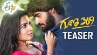 Guna 369 Teaser | Karthikeya | Anagha | Arjun Jandyala | Chaitan Bharadwaj | 2019 Telugu Trailers