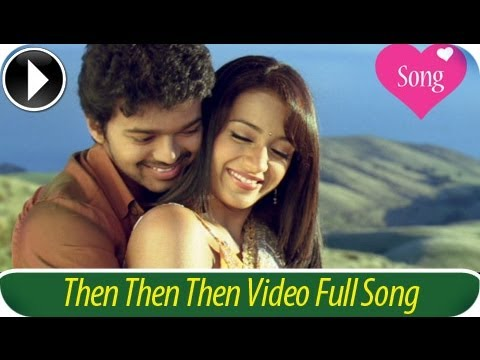 Kuruvi | Then then....Video Full Song | Malayalam Movie 2013 | Vijay | Trisha [HD]