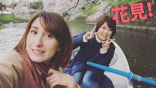 Как развлекаются японские студенты! Гонки на лодках и цветение сакуры в Токио ボートレースと花見 in Tokyo(Моя группа ВКонтакте: http://vk.com/nihongaido Мой Инстаграм: https://instagram.com/iizumichyan/ Мой твиттер: https://twitter.com/IizumiChyan Присыла..., 2016-04-20T11:30:00.000Z)