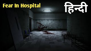 Fear In Hospital | Horror Game Play | Hindi Gaming Point