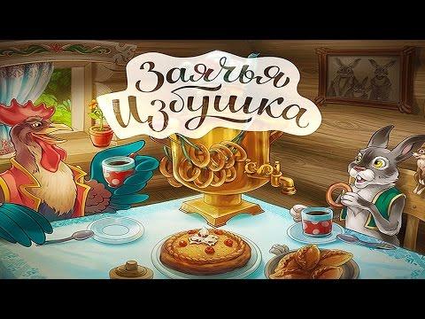 Сказка для детей Лиса и лапоть. Русские народные детские сказки. Сказки на ночь