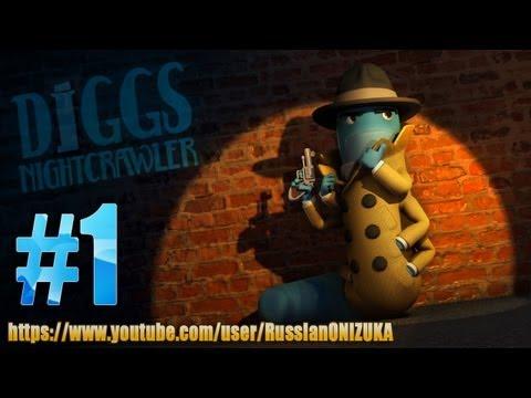 Мультик Игра - Wonderbook: Детектив Диггз #1 - Начало всех бед